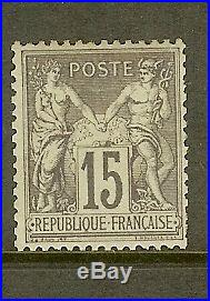 FRANCE STAMP TIMBRE N° 77 SAGE 15c GRIS TYPE II NEUF xx TB SIGNE