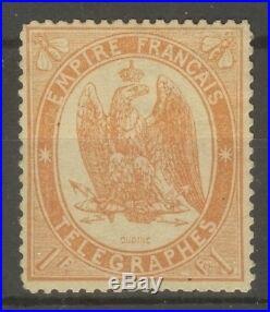 FRANCE STAMP TIMBRE TELEGRAPHE N° 7 1F ORANGE SENTELE 1868 NEUF x TB