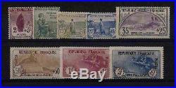 FRANCE STAMP TIMBRE YVERT 148/55 ANNEE COMPLETE 1917 NEUVE xx TTB, VALEUR 8000