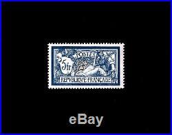 FRANCE n° 123a / TRES BON CENTRAGE / MNH / MERSON / SIGNE SCHELLER / TTBE