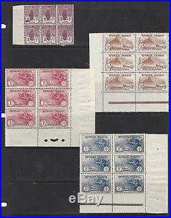 France 1926. Serie Orphelins Bloc De 6 Neufs Xx. Superbe. +3540