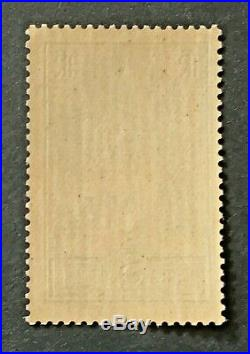 France 1929 Cath de Reims Y&T N° 259a Neuf Gomme d'Origine TTBE