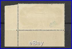 France 1936 Poste Aérienne N° 15 Signé Neuf BDF