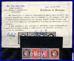 France 1937 Yv. 701ABC, 701DEF Neuf 100% Certificat Caffaz, PEXIP, Salon phi