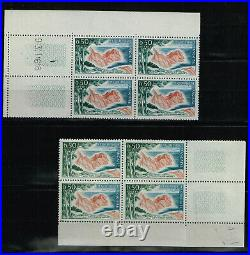France 1963 Variété YT 1391 Maury 1391g sans le VERT BLOC 4 cote 1300