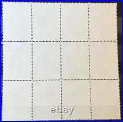 France 2004 Entente Cordiale variété'gris manquant' Bloc de douze n°3657A