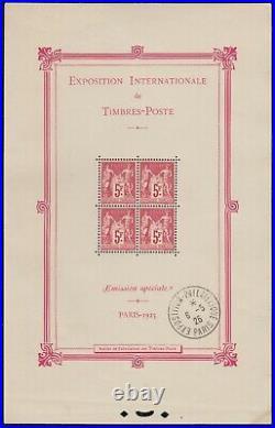 France Bloc Paris N° 1 Neuf Sans Charniere Cachet Hors Timbres Cote 3000
