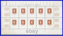 France Bloc feuillet n°5 Citex 1949 neuf et frais signé Calves