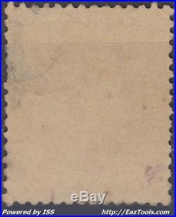 France Empire Laure N° 30 Neuf Sans Charniere Cote 1100 A Voir