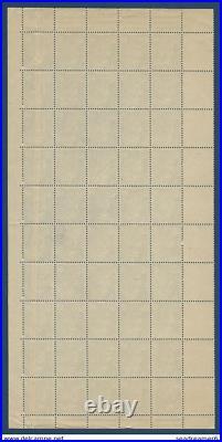France Marianne de Gandon n°719B 5f bleu demi feuille de 50 daté variété surplus