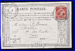 France N° 138 Impression Recto Verso Obli Au Verso Signe Calves. En Bas Rare