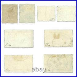 France N°148 À 155 Orphelins De La Guerre, Timbres Obl, Signés Brun-1917-18