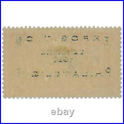 France N°257a, Exposition Du Havre, Timbre Rare, Neuf1929