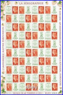 France N°4459 / 4472 4 Feuilles Marianne Boulazac Anniversaire 1er Timbre