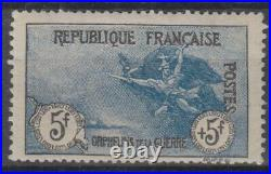 France Orphelin 5f+5f N° 155 Neuf Gomme Charniere Signe Brun Cote 2100