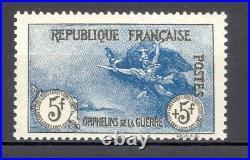 France Orphélins, Yvert 155, sans charnière. Signé. Cote 5.600 euros. RARE