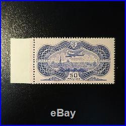 France Poste Aérienne Pa N°15 + Bdf Neuf Gomme D'origine Mnh Cote 1500