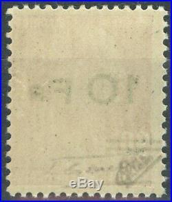 France, RARE timbre Poste Aérienne N° 3 neuf, TB, signé Calves