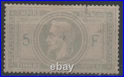 France Stamp Timbre 33 Napoleon III 5f Violet Gris 1867 Neuf A Voir M697