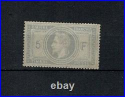 France Stamp Timbre N° 33 Napoleon III 5f Violet Gris 1867 Neuf A Voir W029