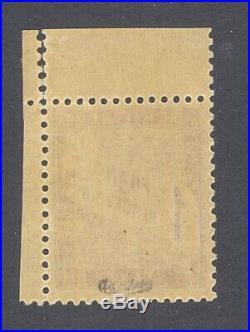 France Taxes Yvert 39, 1f. Rose s. Paille. Signé Calves. Cote 1850 euros