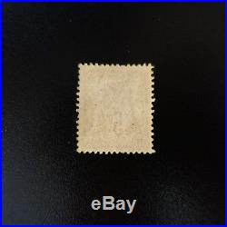 France Timbre Type Sage N°95 Neuf Gomme D'origine, Presque Neuf Cote 650