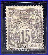 France Yvert n° 66 neuf avec charnière