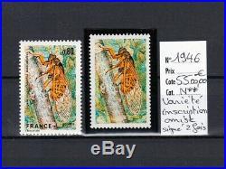 France, superbe variété sur le n° 1946 inscription omise neuf cote 5500,00