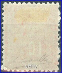 France, timbre de Guerre N° 1, neuf, TB, signé