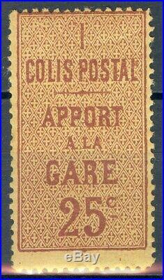 France, timbre pour colis postaux N° 3 neuf, TB, signé Calves