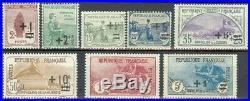 France, timbres N° 162 à 169, 2ème série Orphelins neufs, TB