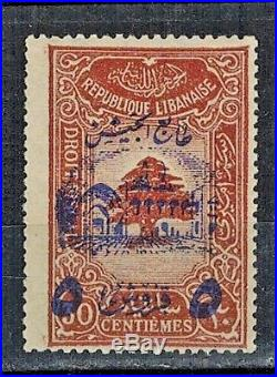 Grand Liban Poste n°197 5pi sur 30c Brun Surtaxe Armée côte 540