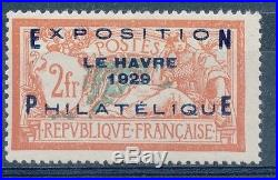 KZM TIMBRE DE FRANCE N° 257 A Neuf