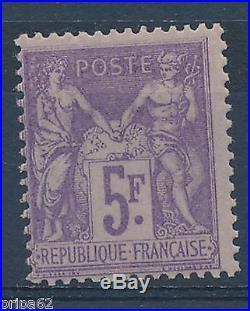 L0144 TIMBRE DE FRANCE N° 95 Neuf Signé Thiaude Calves