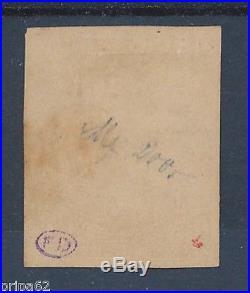 L0708 TIMBRE DE FRANCE N° 6 Neuf sans gomme