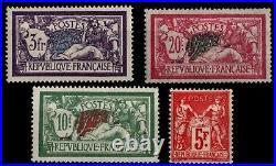 L'ANNÉE 1925 Complète, Neufs = Cote 565 / Timbres France n°206 à 208 + 216