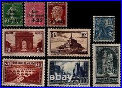 L'ANNÉE 1929 sauf 257A, Neufs = Cote 673 / Lot Timbres France