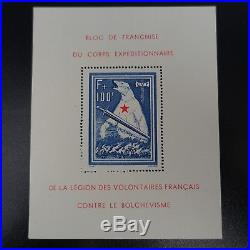 Légion Des Volontaires Français Lvf Bloc De L'ours N°1 Neuf Mnh
