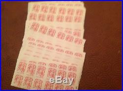 Lot 240 timbres TVP Lettre Rouge Marianne 20g Valeur faciale 252