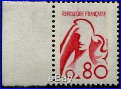 Lot N°3058b France N°1841A Non Emis RARE Neuf LUXE