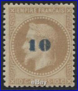 Lot N°306d France N°34 neuf, qualité TB