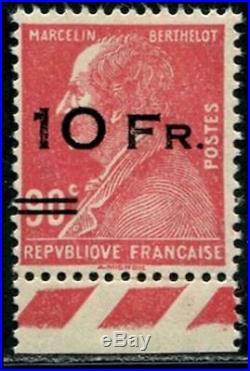 Lot N°3117c France Poste Aérienne N°3 Ile de France RARE Neuf LUXE