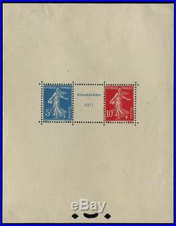 Lot N°3256f France Bloc N°2 Neuf Qualité TB