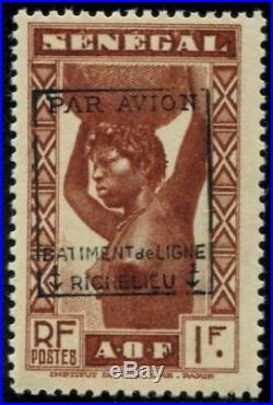Lot N°4194 France Poste Aérienne Militaire N°6 Neuf LUXE