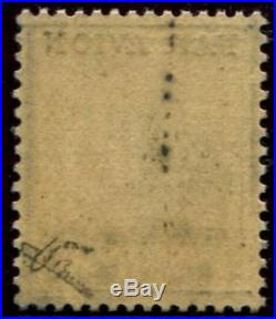 Lot N°4196a France Poste Aérienne Militaire N°11 Neuf LUXE