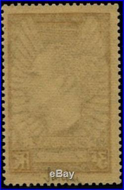 Lot N°4597c France Variété N°338b Violet-gris Neuf LUXE