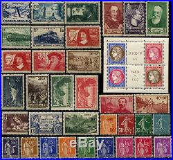 Lot N°7221 France Année complète 1937 Neuf LUXE