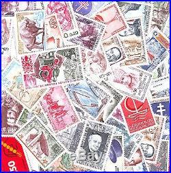 Lot Timbres Francs Sous Faciale Affranchir Lettres Paquets 150 Pour 105