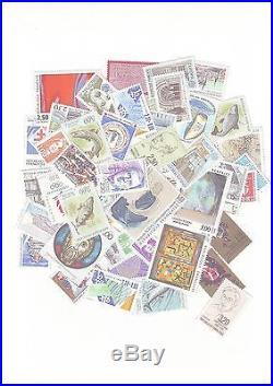 Lot Timbres Francs Sous Faciale Affranchir Lettres Paquets 300 Pour 210