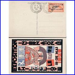 N° 257A obl sur carte de l expo ref CC9